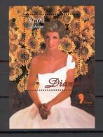 Liberia 1998 Princess Diana Memorial - 04-04-98 Daisies MS MNH - Liberia