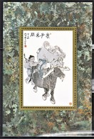CHINE 1984   Erinophilie  Gift To The Collectors Of Chinese Stamps Designed By Wu Jiankun - Cinderellas