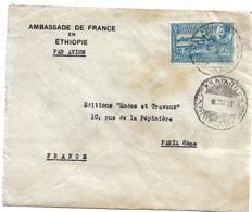 ET038 / ÄTHIOPIEN - Brief Mit Postgebäude-Ausgabe 1947 OHNE Wasserzeichen (Eilmarke) - Etiopía