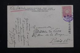 JAPON - Affranchissement Plaisant De Yokohama Sur Carte Postale En 1913 Pour Paris Par Voie De Sibérie - L 61554 - Briefe U. Dokumente