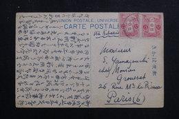 JAPON - Affranchissement Plaisant Sur Carte Postale Pour La France Par Voie De Sibérie - L 61559 - Briefe U. Dokumente