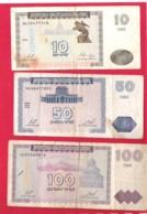 ARMENIA Lot 4 Billets 10/50/100/1000 Dram Ayant Circulé AB/B - Arménie