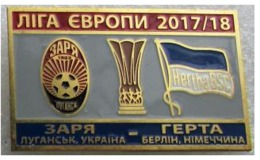 Badge Pin: UEFA Europa 2017-18  FC Zorya Lugansk Ukraine - Hertha BSC Berlin Germany - Football