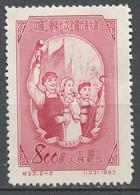 REP. DE CHINE - 1953 - Neuf - Unused Stamps