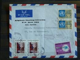 D3 - Lettre D'Afghanistan Envoyée En France En 1977. Bel Affranchissement - Afghanistan