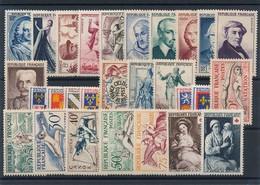 DM-97: FRANCE: Année 1953** - France