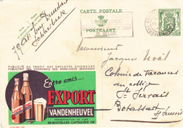 Brasserie Vandenheuvel   (s) - Otros
