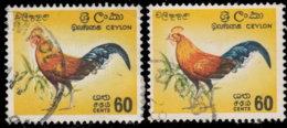 Ceylan 1964. ~  YT 347 Par 2 - Coq - Timbres