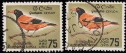 Ceylan 1966. ~  YT 360 Par 2 - Oriol - Timbres