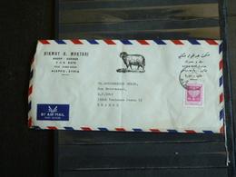 D3 - Lettre De Aleppo - Syria - Envoyée En France Par Avion En 1970 - Timbre Seul Sur Lettre - Siria