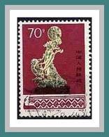 (1463) China Volksrepublik 1978 O Used/gestempelt (A-8-33) - Usati
