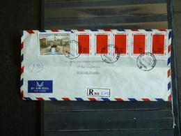 D3 - Lettre Recommandée De Kabul - Envoyée En France Par Avion En 1979 - Bel Affranchissement - Afghanistan