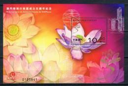 Macau, 2004, SG 1440, MNH - 1999-... Chinese Admnistrative Region