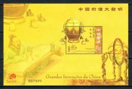 Macau, 2005, SG 1497, MNH - 1999-... Chinese Admnistrative Region
