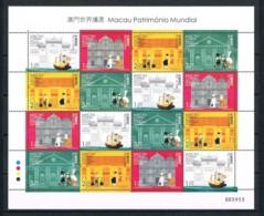 Macau, 2005, SG 1476a, MNH - 1999-... Chinese Admnistrative Region