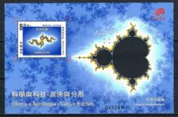 Macau, 2005, SG 1504, MNH - 1999-... Chinese Admnistrative Region