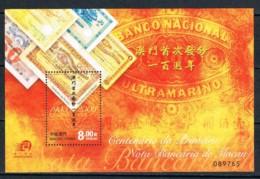 Macau, 2005, SG 1492, MNH - 1999-... Chinese Admnistrative Region