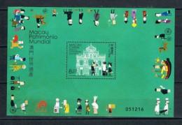 Macau, 2005, SG 1480, MNH - 1999-... Chinese Admnistrative Region