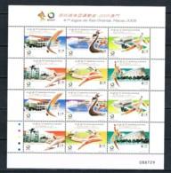 Macau, 2005, SG 1481a, MNH - 1999-... Chinese Admnistrative Region