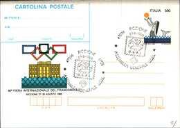 59954) ITALIA-INTERO POSTALE FDC DA 550L.Riccione 1988 - Cartolina Postale - CON ANNULLO SPECIALE 27 Agosto 1988 - Postwaardestukken