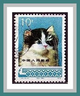 (1457) China Volksrepublik 1978 O Used/gestempelt (A-7-9) - Usati
