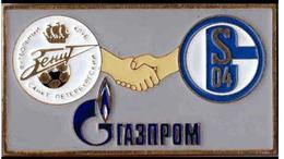 "Badge Pin:  "" FC Zenit St. Peterburg "" Russia - FC Schalke 04 Germany - Football"