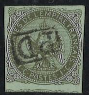 Colonies Générales Yvert 1 Oblit. PD Grandes Marges TB Sans Défaut (KA62) - Águila Imperial