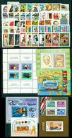 1981 Hungary,Ungarn,Hongrie,Ungheria,MNH Year Set =50 Stamps+7 S/s,CV=$105 - Hongarije