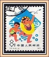 (1432) China Volksrepublik 1978 O Used/gestempelt (A-3-51) - Usati