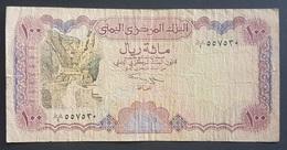 RS - Yemen 100 Rials Banknote 1993 #DT/9 557530 - Jemen