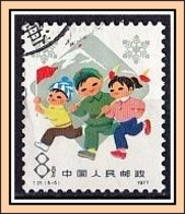 (1434) China Volksrepublik 1978 O Used/gestempelt (A-3-51) - Usati