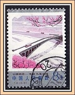 (1480) China Volksrepublik 1978 O Used/gestempelt (A-3-51) - Usati