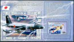 NB - [33512]SUP//**/Mnh-RD CONGO 2006 - Les Moyens De Transports - Les Avions Militaires Japonais - Mitsubishi A6M2. - Ongebruikt