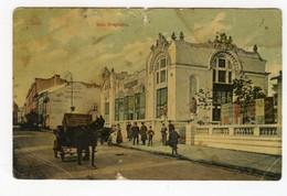 Iasi Sola Bragadiru Rare Postcard Iassi Jassy Romania - Rumania