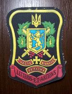 Eagle Patch Military Institute Of The University LVIV POLYTECHNIC UKRAINE Abzeichen Ecusson Parche - Ecussons Tissu