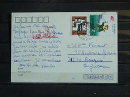 D3 - Postcard Sent To France 1993 - Wen Chang Pavilion - Covers & Documents