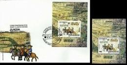 MACEDONIA NORTH 2020 EUROPA - ANCIENT POSTAL ROUTES MS + MS FDC - Macedonia