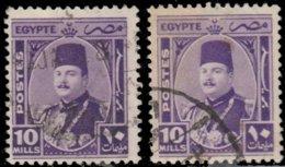 Egypte 1944. ~  YT 228 Par 2 - Roi Farouk - Egypt