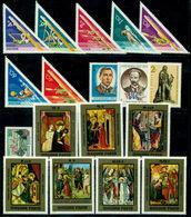 1973 Mandolin,Masque,Flower,Printer,Bird,Butterfly,Hungary,MNH Yearset=85st+9s/s - Hongarije