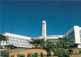 1 AK Äthiopien * Das Rathaus In Der Hauptstadt Addis Abeba * - Ethiopia