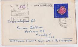 Erevan Arménie Armenia Ussr Registered Cover Enveloppe Recommandée Urss Mineral Stamp Timbre Minéraux - Armenia