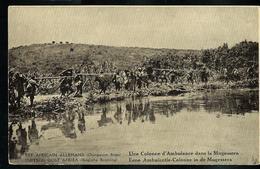 Carte Illustrée  N° 12. Vue: 26. Une Colonne D'Ambulance Dans La Mugessera  (écrite: 25/10/1923) - Ganzsachen
