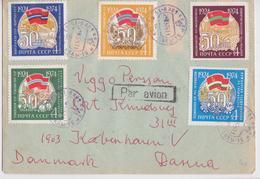 Bakou Azerbaïdjan Stamp Ussr Registered Cover Enveloppe TImbre Urss 1974 Pour Kobenhavn - Azerbaïjan