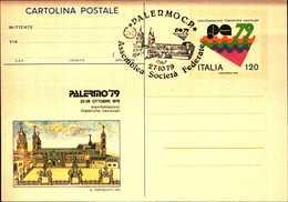 59960)INTERO POSTALE FDC DA 120L.Palermo 1979 - Cartolina Postale - 20 Ottobre 1979 -CON ANNULLO SPECIALE - Postwaardestukken