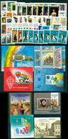 1983 Hungary,Ungarn,Hongrie,Ungheria,MNH Year Set =56 Stamps+8 S/s,CV=$105 - Hongarije