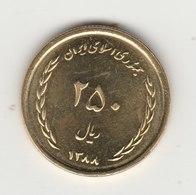 250 RIALS 2008 - Iran