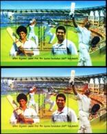 CRICKET- SACHIN TENDULKAR-200th TEST MATCH-2xMS- DEEP COLOR VARIETY-RARE-MNH-INDIA-2013-MSE-60 - Cricket