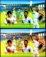 CRICKET- SACHIN TENDULKAR-200th TEST MATCH-2xMS- DEEP COLOR VARIETY-RARE-MNH-INDIA-2013-MSE-61 - Cricket