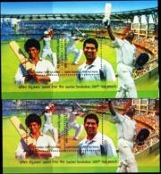 CRICKET- SACHIN TENDULKAR-200th TEST MATCH-2xMS- DEEP COLOR VARIETY-RARE-MNH-INDIA-2013-MSE-67 - Cricket