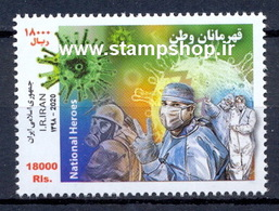 2020 -  National Heroes Stamp , Corona ,  Covid 19 - Iran - Iran